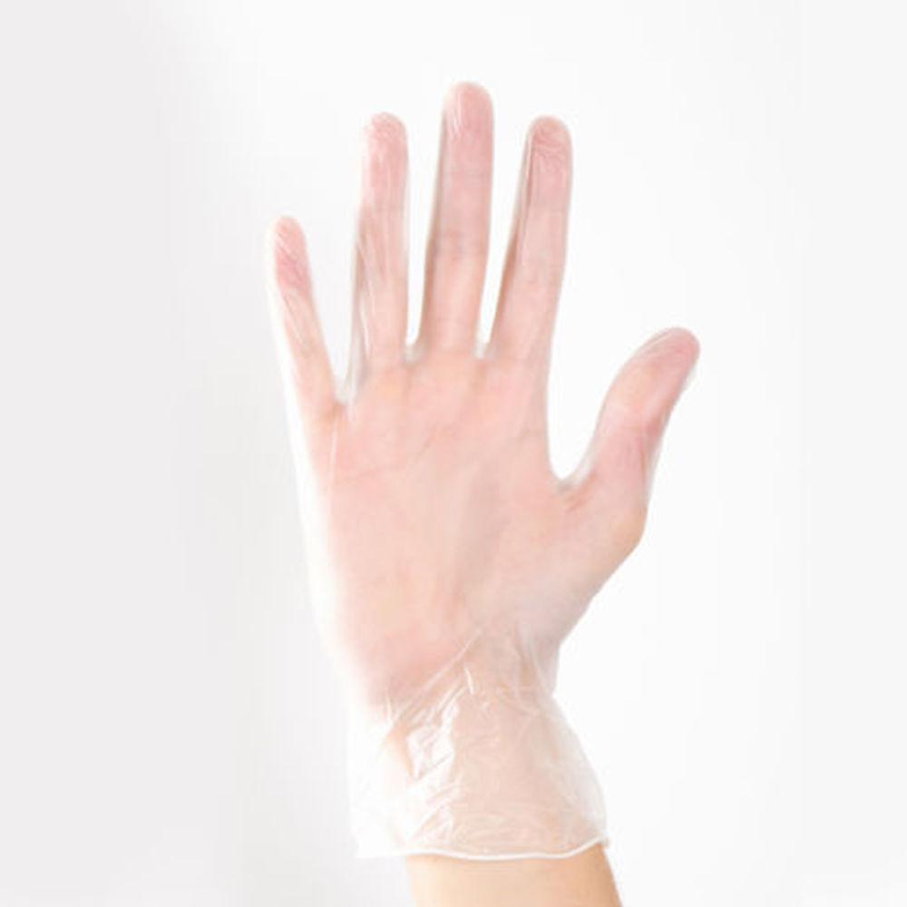 gloves--1-.jpg
