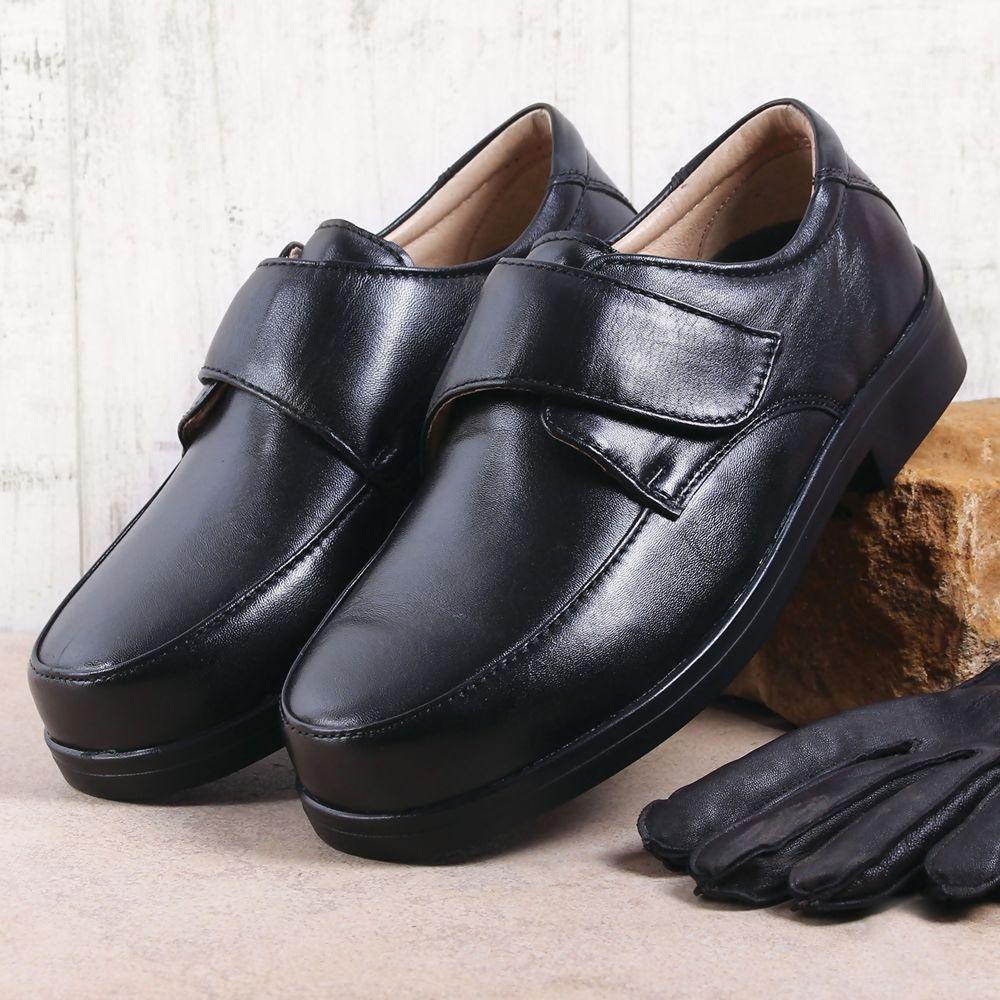 terry-mens-extra-wide-shoe-4e-6e-5a7.jpg